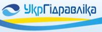 Асоціація підприємств – виробників гідравлічного обладнання «Укргідравліка»